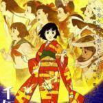 Chiyoko no Theme Mode-1