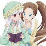 Katarina & Sophia