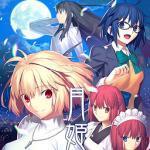 Seimei-sen (Theme Song)