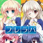 Himari Friend Theme (OST)