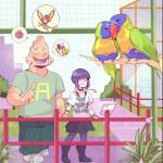 KodaJiro (Koda x Jiro)