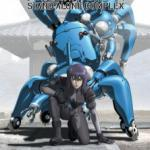 Ghost in the Shell: SAC