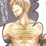 Shirtless Lawrence
