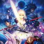 Fate Stay Night: Unlimited Blade Works 2nd Season