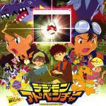 Digimon: Bokura no War Game