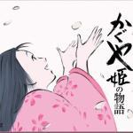 The Tale of Princess Kaguya