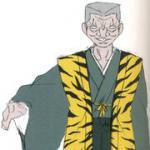 Raiga Fujimura