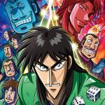 Kaiji: Ultimate Survivor Season 3