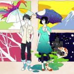 Watashi & Akashi
