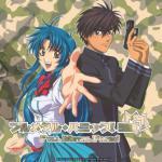 Kaname Chidori & Sousuke Sagara
