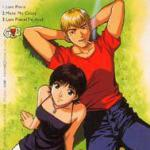 Onizuka & Fuyutsuki