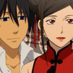 Hei & Misaki Kirihara