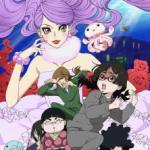 Kimi no Kirei ni Kizuite Okure (Princess Jellyfish)