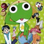 Afro Gunsou (Sgt. Frog)
