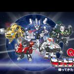 Q Transformers: Kaettekita Convoy no Nazo 2