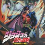 Jojo no Kimyou na Bouken (1993 OVA)
