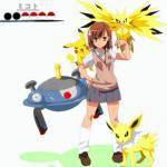 Pokemon Trainer Biribiri
