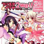 Fate/kaleid liner Prisma☆Illya 2wei!