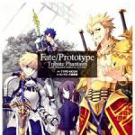 Fate/Prototype: Tribute Phantasm