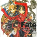 Fate/stay night: Comic Battle