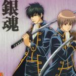 Sougo and Hijikata