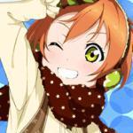 Christmas Rin
