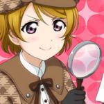 Detective Hanayo
