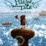 Harbor Tale: a red brick