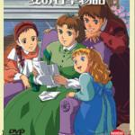 Tales of Little Women