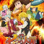 Nanatsu no Taizai (The Seven Deadly Sins)