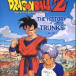 The History of Trunks