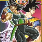 OVA: Episode of Bardock